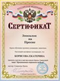 img022катя